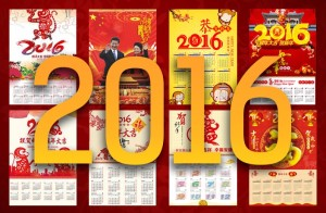 china-public-holidays-2016
